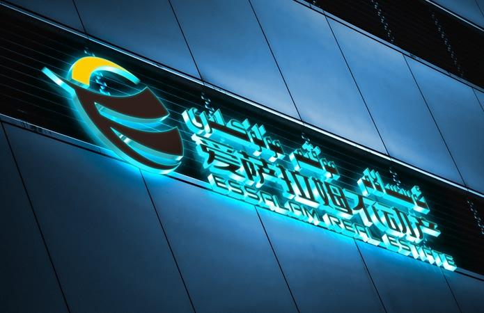 新疆乌鲁木齐房地产logo设计-美无画设计