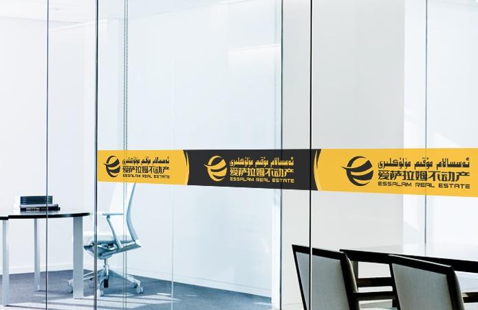 乌鲁木齐VI设计-玻璃门设计-vi设计-美无画设计