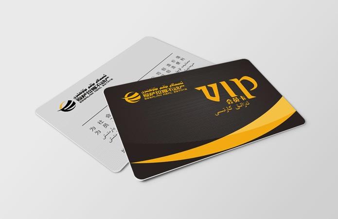 新疆乌鲁木齐VI设计-会员卡设计-美无画品牌设计