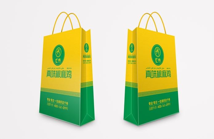 尤布真味椒麻鸡品牌标志设计-美无画设计出品