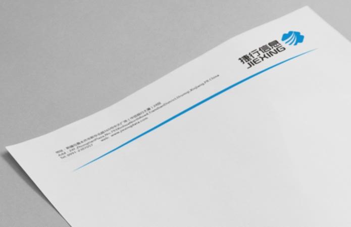 捷行信息科技有限公司标志设计-美无画品牌设计